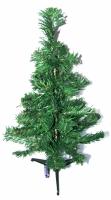 Vánoční stromeček umělý + stojan výška 43cm