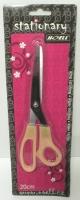 Nůžky velké 20cm Noell Stationary