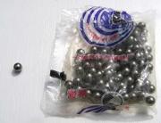Ocelové kuličky 6mm náboje do kuše