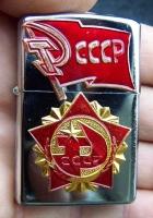 Benzinový zapalovač -Komunista Srp a kladivo