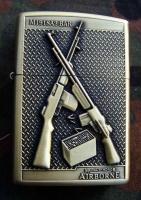 Benzinový zapalovač - USA puška M1918 SA2 BAR