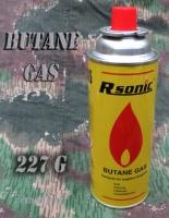 Plynová kartuše Butane GAS (227g) pro přenosné vařiče
