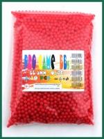Airsoft kuličky ráže BB 6mm červené Pro game- 4150 ks 0,12g