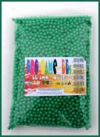 Airsoft kuličky ráže BB 6mm zelené Pro game- 4150 ks 0,12g