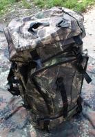 Krosna - větší turistický batoh v maskáči