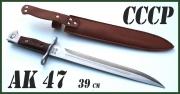 Vojenský bajonet vzor AK-47 CCCP - 39cm