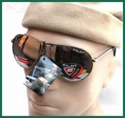 Stříbrné sluneční brýle pilotky od PILOT © Polycarbon s UV filt