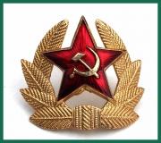 Origo znak na čepici Sovětská armáda nový